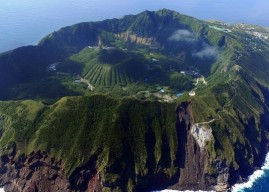 "Is this Tokyo? Unknow hidden Island in Tokyo ""Aogashima Island"""