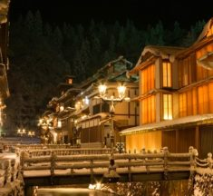 "Top 3 Best Hotels in ""Ginzan Onsen  / Yamagata Prefecture"""