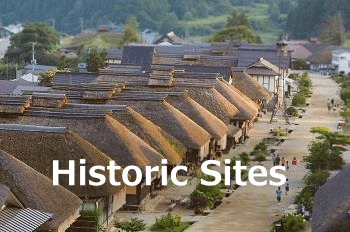 Interests-Historic-Sites